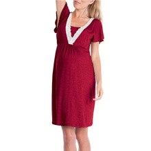 BONJEAN пижамы для беременных и беременных пижамы для кормящих беременных ночная рубашка для кормления элегантное платье для кормящих мам