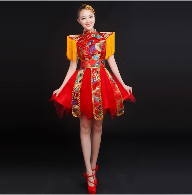 Amarillo rojo azul mono traje femenino adulto danza moderna danza de los abanicos para bailarín del cantante star nightclub mostrar