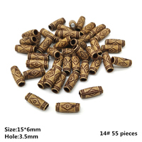 14 (55 pieces)