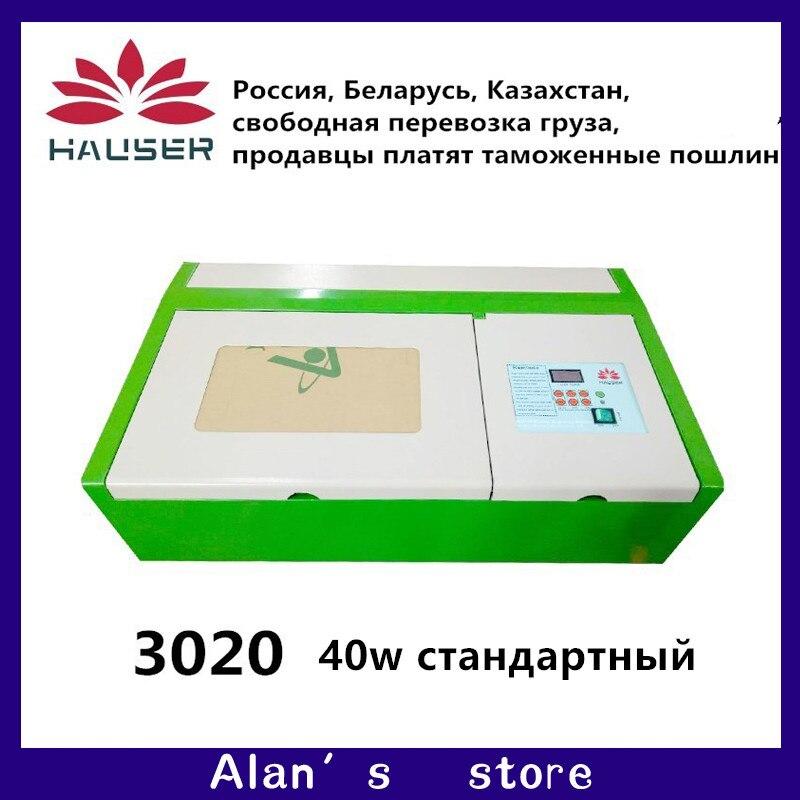 Free Shipping High Quality 110/220 Volt 40 Watts 200 * 300 Mm Mini CO2 Laser Engraving Cutting Machine Laser 3020 USB Sports