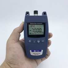 FTTH KING 70S Fiber Optical Power Meter Fiber Optical Cable Tester  70dBm~+10dBm Universal interface