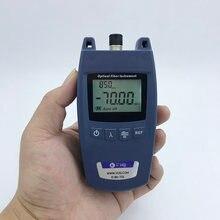 FTTH KING-70S волоконно-оптический измеритель мощности волоконно-оптический кабель тестер-70 дБм ~ + 10 дБм Универсальный интерфейс