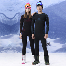 Winter Ski Thermal Underwear Women and Men Skiing Suit Quick Dry Men's Thermo Underwear Male Warm Long Johns Outdoor Coat