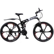 Altruism X9 26 pulgadas bicicletas de Acero 24 velocidad de bicicleta de montaña de Doble disco de absorción de choque Doble plegable bicicleta