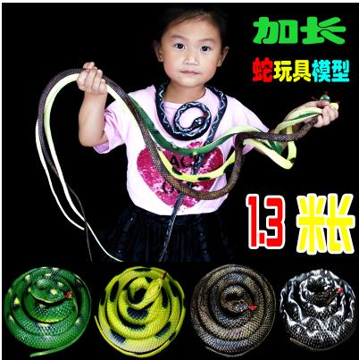 Learning & Education Simulation Snake Toy Model Soft Rubber Animal Doll Super Long Child Funny Gift Scary Whole Fool-165 Consumers First Biology