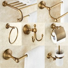 Bathroom Accessories Antique Brass Towel Ring, Paper Holder, Toilet Brush, Coat Hook, Bath Rack, Soap Dish Bathroom Hardware Set antique brass luxury bathroom accessory paper holder toilet brush rack commodity basket shelf soap dish towel ring