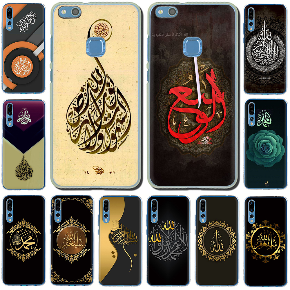 Half-wrapped Case Nice Arabic Quran Islamic Hard Phone Cover Case For Huawei Honor Play 10 8c 8x 8 9 Lite 7c 7x 6a 7a 6c Pro