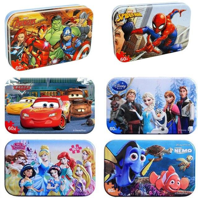 マーベルアベンジャーズスパイダーマン車ディズニーピクサー車 2 車 3 パズルおもちゃの子供木製ジグソーパズルパズル子供のギフト