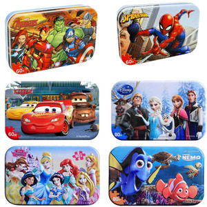 Marvel Avengers Spiderman Cars Disney Pixar Cars 2 Cars 3 Puzzle Toy Children Wooden Jigsaw Puzzles Toys for Children Gift(China)