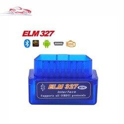 Najnowsza wersja Super Mini ELM327 Bluetooth V2.1 OBD2 Mini Elm 327 samochodów skaner diagnostyczny narzędzie do ODB2 OBDII protokoły OBDII