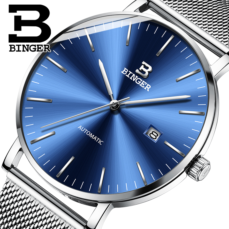 Switzerland BINGER Mens Watches Luxury Brand automatic mechanical Men Watch Sapphire Male Japan Movement reloj hombre B-5081M-3 switzerland automatic mechanical watch men stainless steel reloj hombre wrist watches male waterproof skeleton sapphire b 1160 3