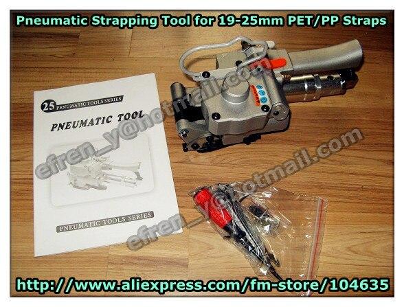 Высокое качество! AQD-25 Пневматический ПЭТ обвязки Упаковка инструмент, пневматический Пластик машина для обвязки, связывая Бандер для 19-25 мм