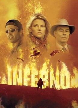 《无名火》2002年美国剧情,动作电影在线观看