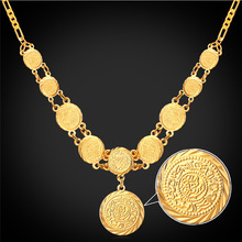Coin Necklace For Men / Women Islamic Muslim Arab Money Sign Gold Plated Middle Eastern/Africa Jewelry Vintage N882