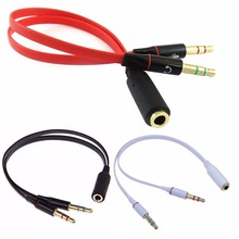 3.5mm Stereo Audio Y Splitter 2 Jack Male to 1 Female Headphone Mic Audio Adapter Extension Cable for Computer Headset Phone
