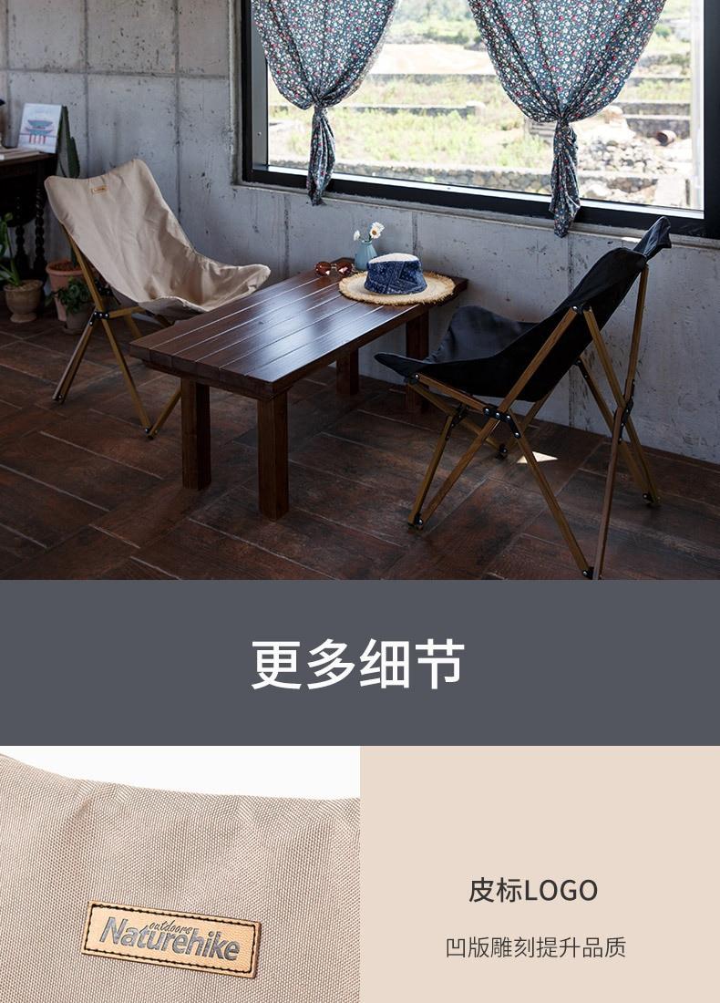 Naturehike деревянное рыболовное кресло может для офиса, кемпинга, светильник, деревянное зерно, кресло для сна, пляжное кресло, рыболовное, уличное, складное кресло