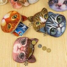 Han Guoyuan домик meow Звездные люди милый кошелек из ткани маленький нулевой холщовый Кошелек для монет сумка
