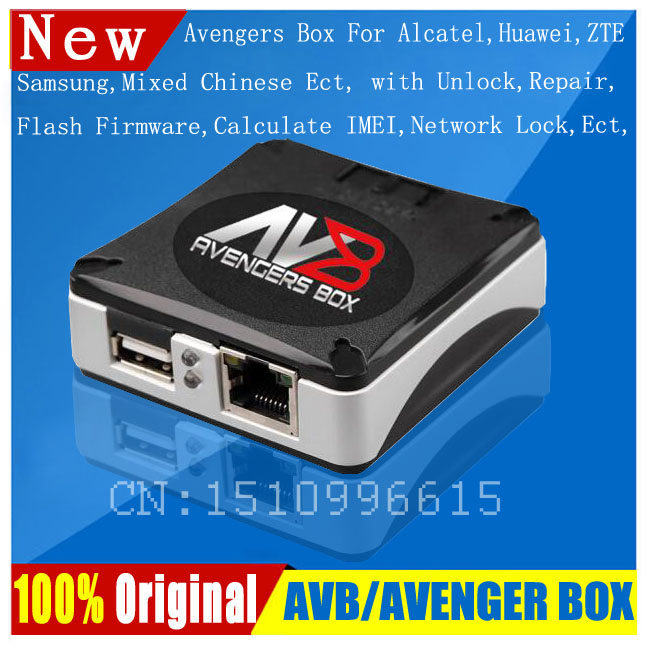 100% original Avengers Box AVB BOX for Alcatel Huawei