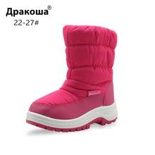 Apakowa子供幼児のための冬のブーツ子供暖かいぬいぐるみ防水雪の靴ジッパーのための 20 度