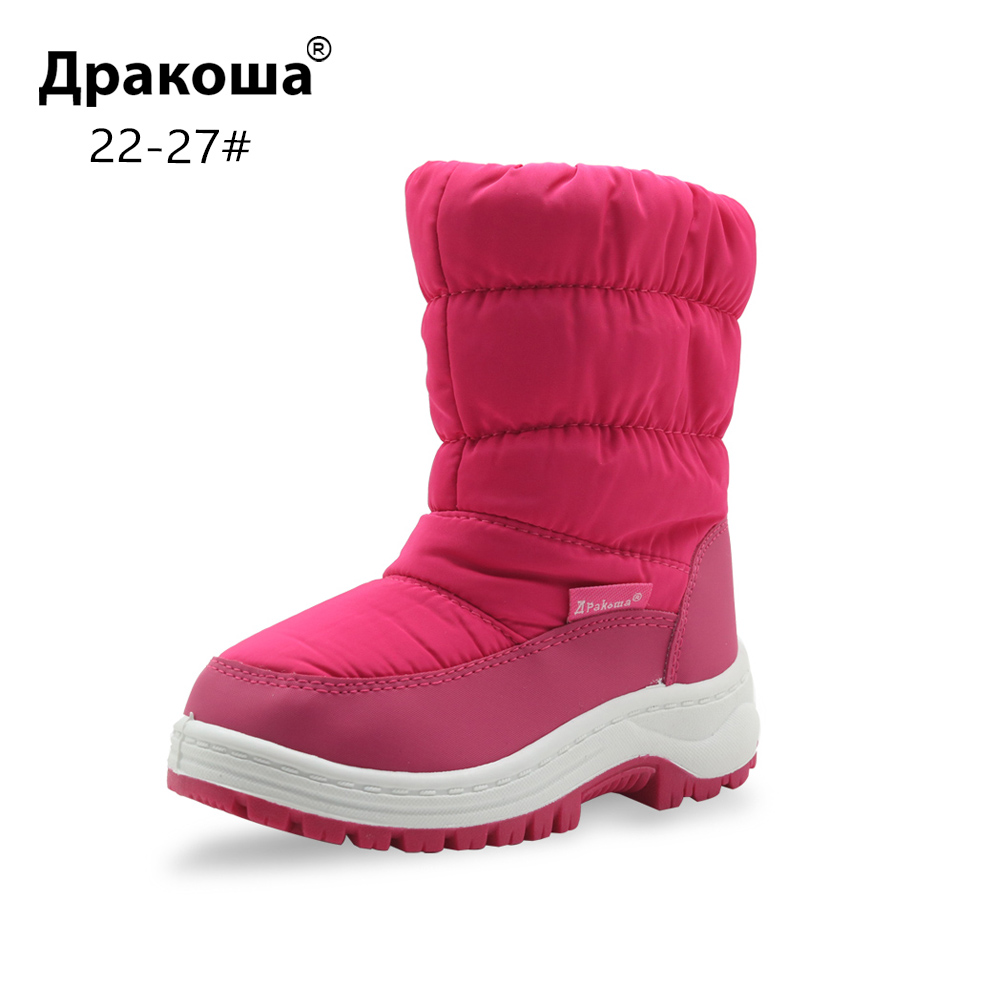 Apakowa Children Boots for Toddler Little Girls Winter Boots Kids Warm Plush Waterproof Snow Shoes with Zipper for - 20 Degree apakowa winter girls mid calf plush snow boots little princess outdoor waterproof boots with zipper toddler kid anti slip shoes