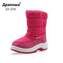 Apakowa ילדי מגפי קטן פעוט בנות חורף מגפי ילדים חם קטיפה עמיד למים שלג נעליים עם רוכסן עבור 20 תואר