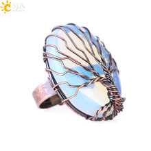 CSJA Antique Rings for Women Vintage Finger Jewelry Egg Shape Natural Stone Bead Wire Wrapped Tree of Life Adjustable Ring F391(China)