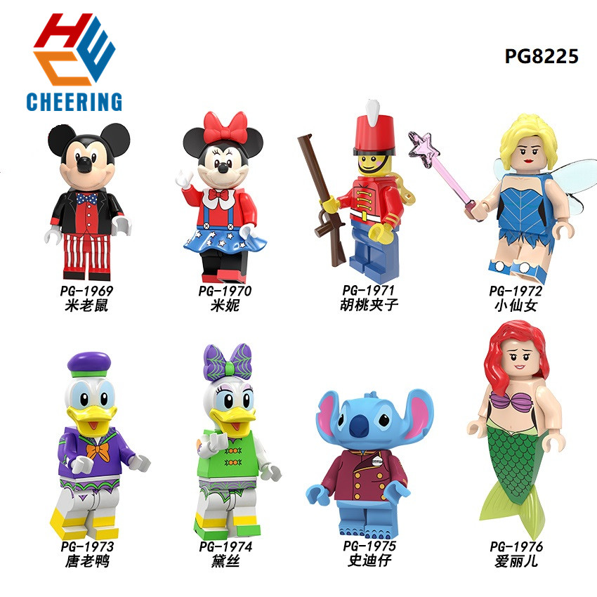 Single Sale Building Blocks Cartoon Movie Series Mickey Pretty Duck Daisy Little Fairy Toys Figures For Children Toys PG8225