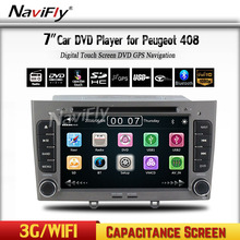 2 Din Capacitive Screen car Multimedia Car DVD Stereo headunit Navi For peugeot 408 308 With