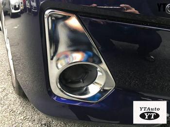 Автомобильный передний противотуманный светильник, передняя фара для nissan serena 2016, ABS хром, 2 шт.