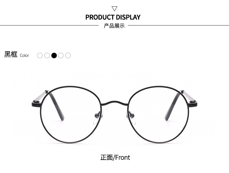 2d56ffcf9b0ff Haoyu De Metal Retro Quadro Óculos Espelho Plano Óculos de Olho ...