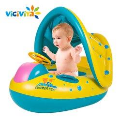 Verão bebê crianças anel de natação de segurança inflável swan nadar flutuador diversão brinquedos nadar anel assento barco infantil água natação piscina acessórios