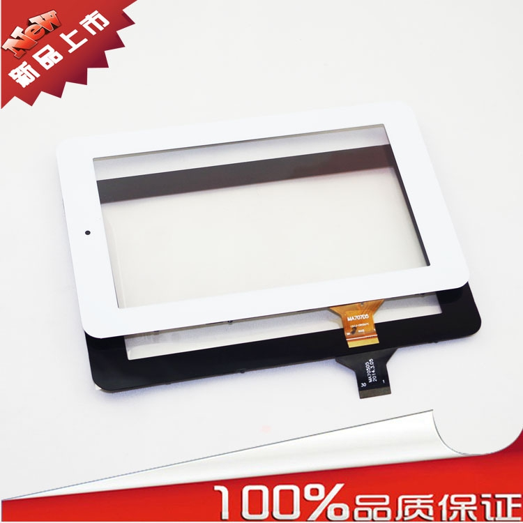 MA705D5-B 10112-0A5067A touch-screen handwriting screen touch capacitive touch screen