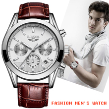 LIGE New Fashion Mens Watches Analog Quartz Wristwatches 30M Waterproof Chronograph Sport Date Leather Band Watch Montre Homme все цены