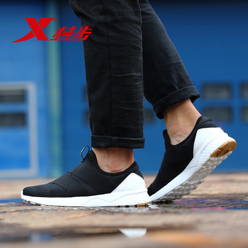 XTEP 2017 winter Men's Retro Running Shoes boost Men Sneakers Sports walking athletic Shoes for men free shipping 983319329110 2017brand sport mesh men running shoes athletic sneakers air breath increased within zapatillas deportivas trainers couple shoes