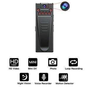 Image 2 - Микро видеокамера Vandlion A7 с диктофоном, сетевая Инфракрасная камера с функцией ночного видения, диктофон с зажимом для автомобиля