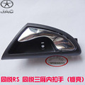 1 Piece JAC J3 J3S J3 Turin 2009~2015 Year car interior open galvanized door handle With Plating  electroplated  original part
