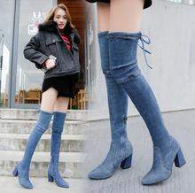 2018 New sexy fashion jean Women Over The Knee Boots Lace Up Sexy High Heels Women Shoes Lace Up autumn Winter Boots Plus size40