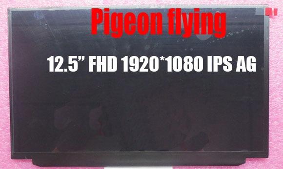 "abdo for lenovo Thinkpad X240 X250 X260 laptop LCD screen 12.5""FHD(1920*1080) IPS AG 30pin Matte FRU 00HM745 00HN899"