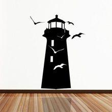 Lighthouse Wall Stickers Vinyl Birds Ocean Gull Decal Home Living Room Decor Art Mural AY803