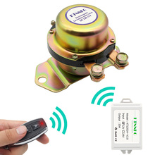 DC12v 24v Automatic Remote Car Battery Switch Wireless Control Disconnect Latching Relay Electromagnetic Solenoid Power Terminal