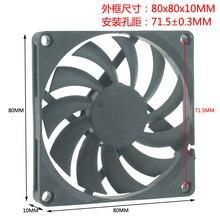 DC 5 V 12 V 24 V 8 CM 80X80X10 ультратонкий Бесщеточный вентилятор охлаждения