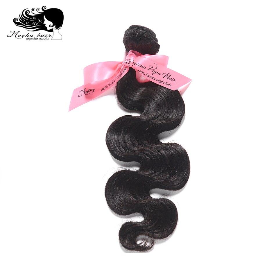 Mocha Hair Малайзии Средства ухода за кожей волна волос 1 Комплект натуральный Цвет 100% человеческих волос девственницы