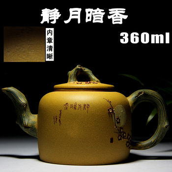 Authentic Yixing original mine mud master Jingyue'anxiang teapot all handmade Zisha teapot wholesale