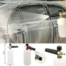 Foam Cannon Lance profesjonalne narzędzie do myjni samochodowej i 5 sztuk sprej spryskiwacza końcówki do dyszy