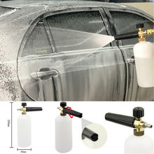 Schuim Kanon Lance Professionele Wasstraat Gun Tool & 5 pcs Washer Spray Nozzle Tips