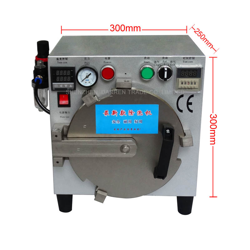 Third Generation Mini Autoclave OCA LCD Bubble Remove Machine for Glass Refurbishment without screws locked