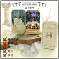 Q003 fantasy snow dream Iron box DIY doll house miniature dollhouse Furniture Toy Miniatura