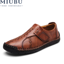 MIUBU Brand Genuine Leather shoes Classic fashion mens casual Spring Breathable men Loafers Autumn flats