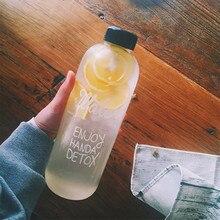 1000 мл/600 мл большая емкость Спортивная бутылка для фруктового лимонного сока прозрачная портативная пластиковая бутылка для воды