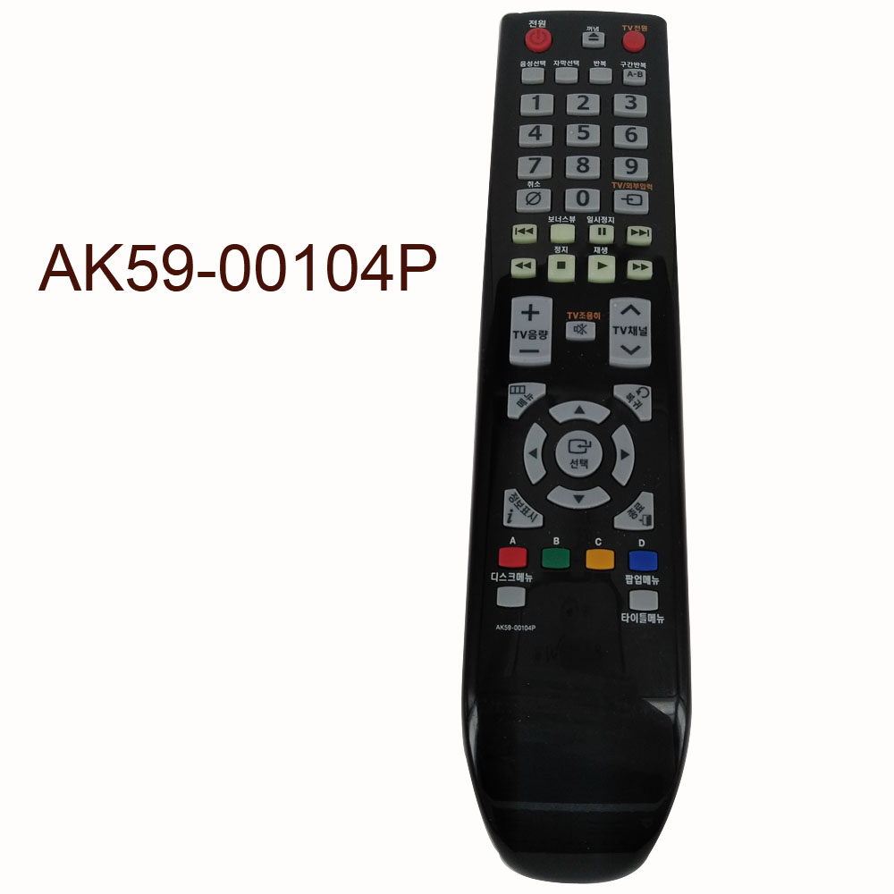 Remmote Control AK59-00104P For TV Samsung Smart LED LCD TV Remote Control AK5900104P Free Shipping ...